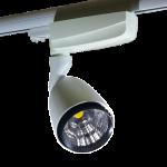 projector-calha-cob-epistar-25w-branco-frio